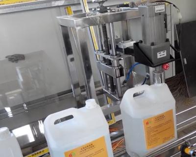 液体尿素灌装10-30公斤流水线